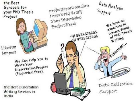 Leadership Strategies Hr dissertation Leadership Strategies